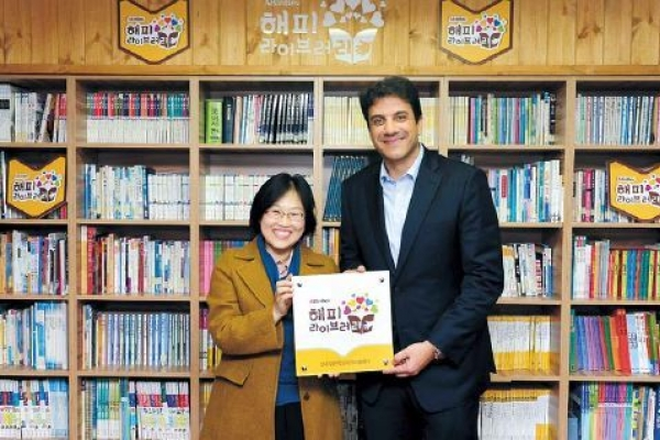 OB supports children through 'Happy Library' project