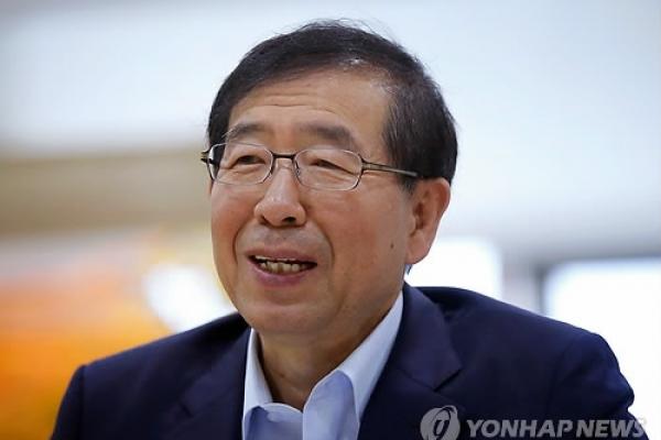 Seoul Mayor Park to drop presidential bid