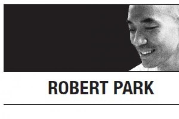 [Robert Park ] Amnesty for NK officials Kim's strategic nightmare