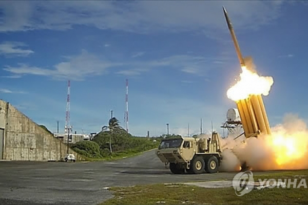 US House lawmakers call for early deployment of THAAD system