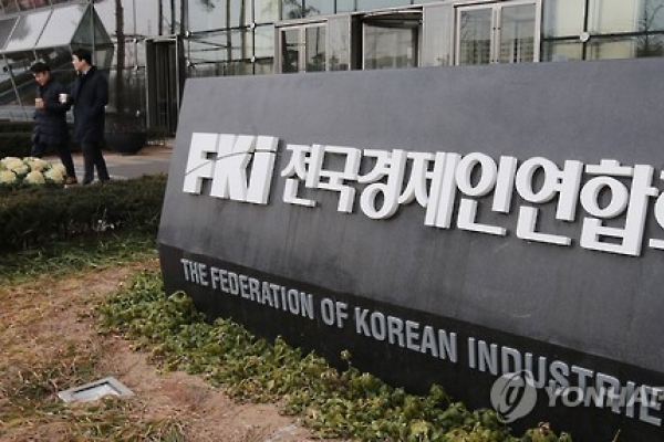 FKI in search of new chief to keep group from falling apart