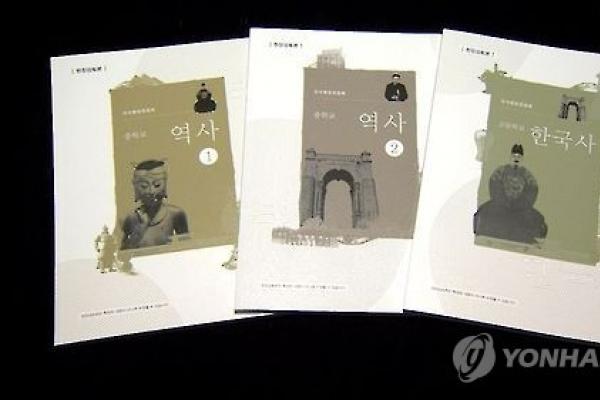 Most schools reject Park's signature history textbooks