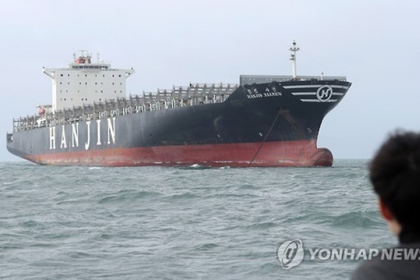 Hanjin Shipping ends 40 years of sailing