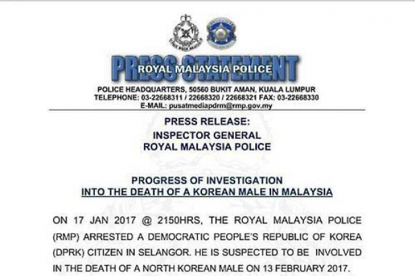 N. Korean man arrested in Kim Jong-nam murder case