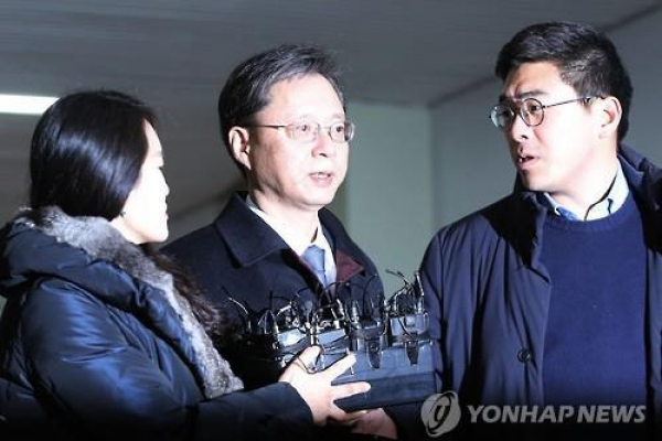 Former top Park aide questioned over corruption allegations