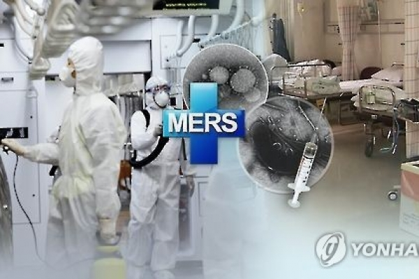 Gov't provides 178 bln won to MERS-hit hospitals and others