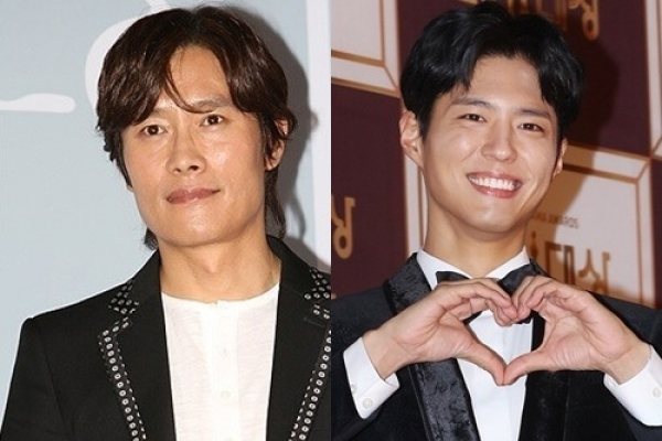 Lee Byung-hun, Park Bo-gum consider roles in 'Ansi Fortress'