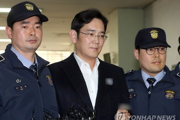 Special counsel to again summon Samsung heir on Sunday