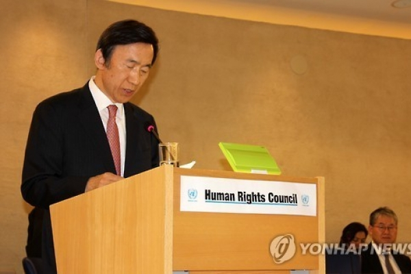 FM Yun urges int'l cooperation to punish N. Korean leader