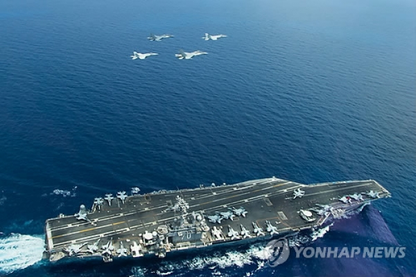 US Carl Vinson to arrive in S. Korea in mid-March for joint drills