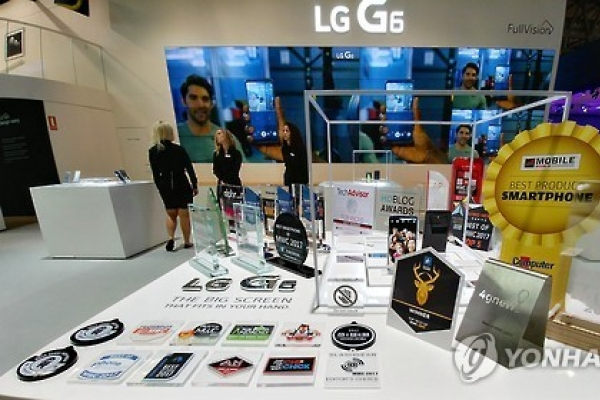 LG's G6 smartphone wins 31 awards at tech fair in Spain