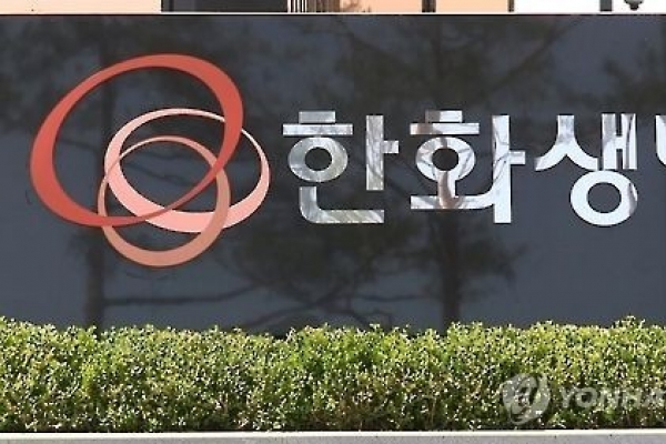 Hanwha Life to pay W91b won in suicide claims