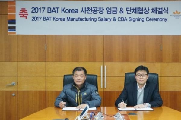 BAT seals CBA negotiation with labor union