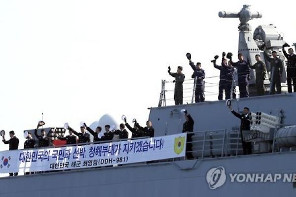Korean sailor with anti-piracy unit found dead in Oman