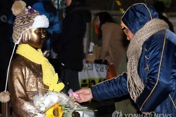 Statue remembering Korea's comfort women erected in Germany