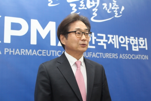 [Photo News] KPBMA seeks growth of Korea's biopharma sector