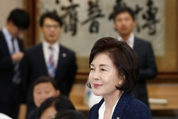[Superich] Samsung's first lady steps down from public posts