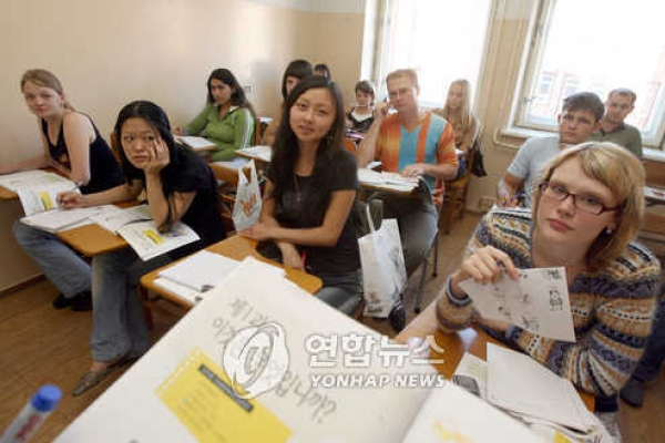 Korean Education Center opens 40th branch in Ukraine