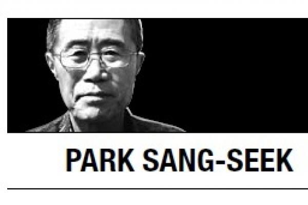 [Park Sang-seek] What kind of president does Korea need?