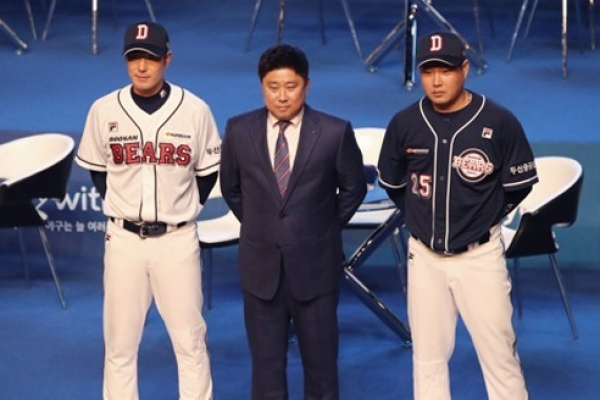 Baseball managers set sights on taking down two-time reigning champions