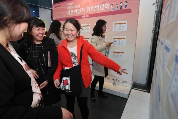 Seoul holds job fair for foreign spouses