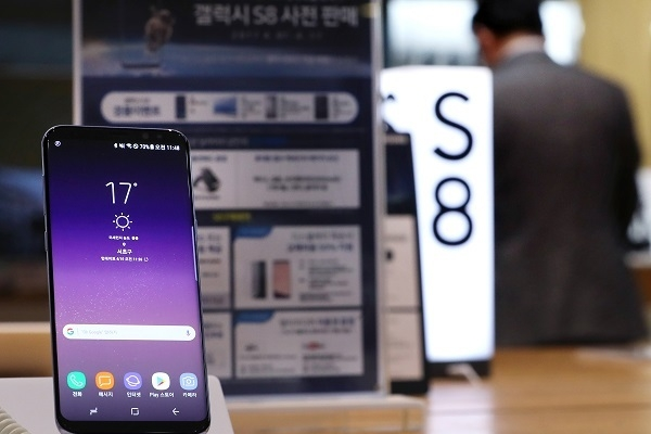 Samsung to release Galaxy S8 in UAE this month