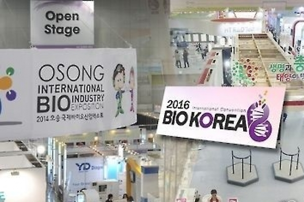 Bio firms gather in Seoul to exhibit latest trend