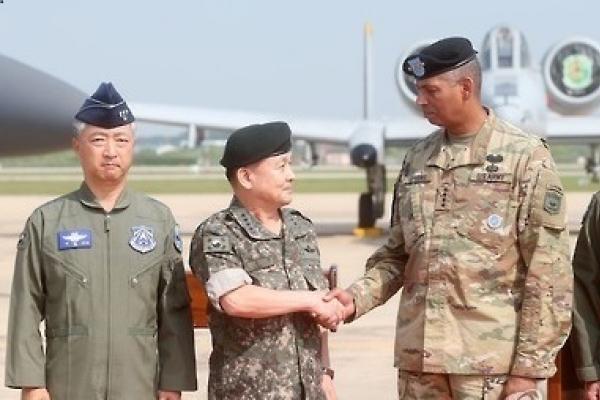 JCS chief, USFK commander inspect logistics drills