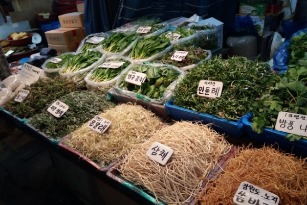 [The Palate] Gyeongdong Market, the endearing traditional marketplace