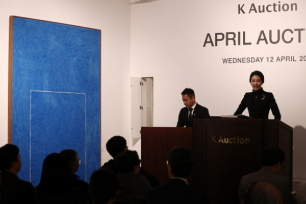 Kim Whan-ki's painting breaks Korean auction record at 6.55 bln won