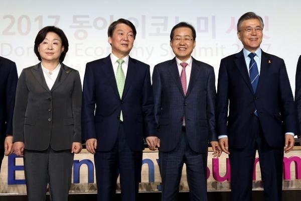 Moon still leads presidential poll despite Ahn's rise