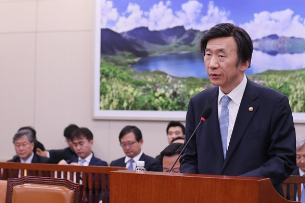 US will not bypass Seoul when dealing with N. Korea: FM
