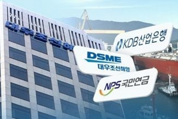 NPS says it is moving to find 'common ground' with Daewoo Shipbuilding creditors