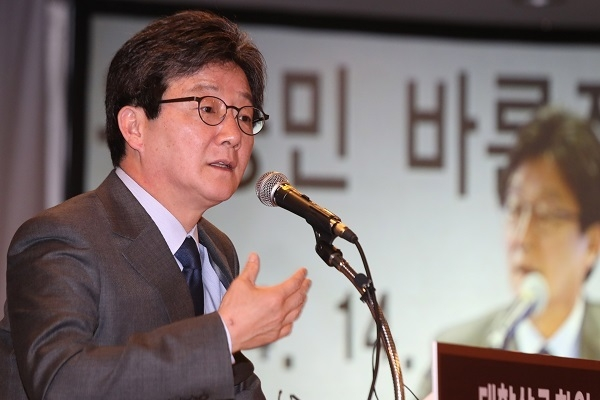Yoo unveils top 10 campaign pledges with focus on welfare