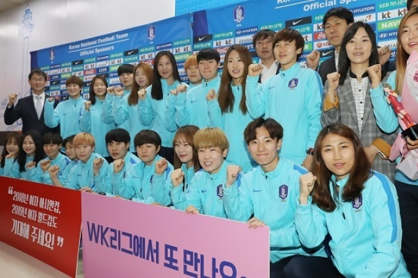 S. Korean women's football team returns home from N. Korea after Asian Cup qualifying success