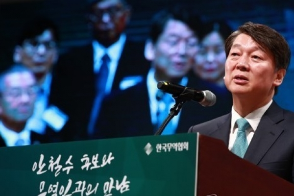 Ahn pledges to create regulation-free industrial park