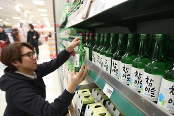 Chamisul soju sales exceed W1tr mark for the first time in 2016
