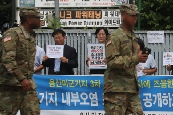 Top court orders gov't to disclose result of US base pollution probe