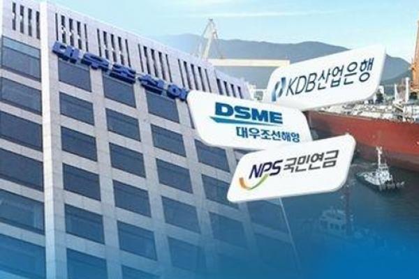 Daewoo Shipbuilding gets nod from bondholders for debt rescheduling, set to receive fresh financing