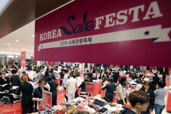 Korea to launch nationwide shopping festival in fall