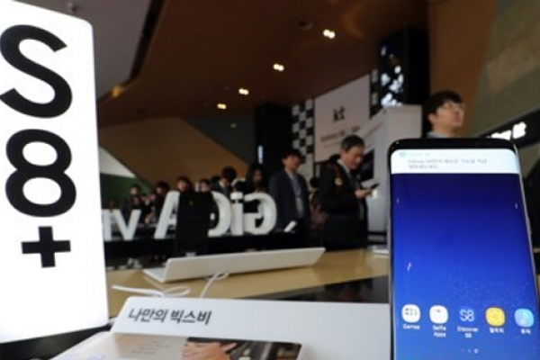 Samsung downplays Galaxy S8's 'red-tinted' display