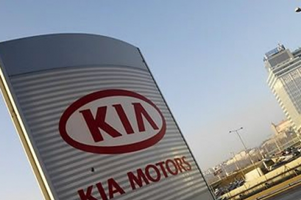 Kia in final stage of talks to build plant in India: official