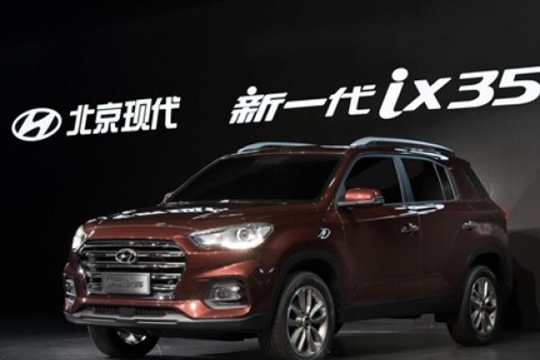 Hyundai, Kia to promote new SUVs in Shanghai