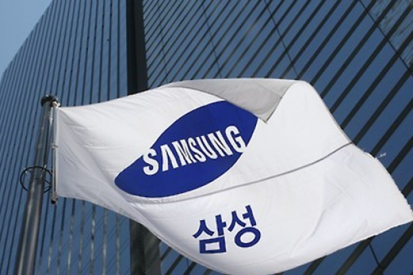 Samsung vows to speed up foundry business via 10-nm tech
