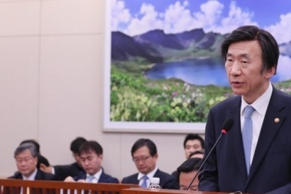 S. Korea's top diplomat to attend UNSC meeting on NK issue
