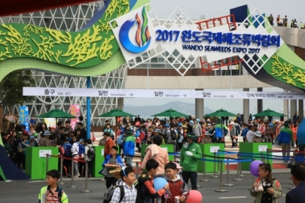 Over 200,000 tourists have visited Wando Seaweeds Expo 2017: organizers