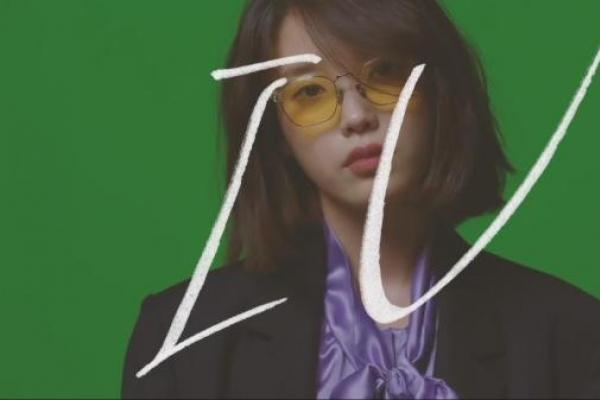IU says she's confident of new album 'Palette'