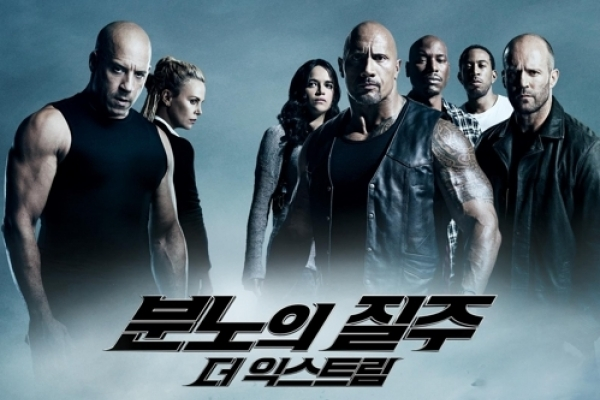 'Fast and Furious 8' wins second weekend in S. Korea