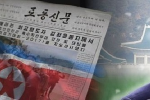 N. Korea says its nuclear program not subject to negotiation