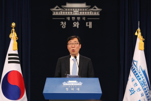 Moon Jae-in orders scrapping of state textbooks